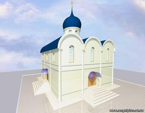 'эскиз православного храма