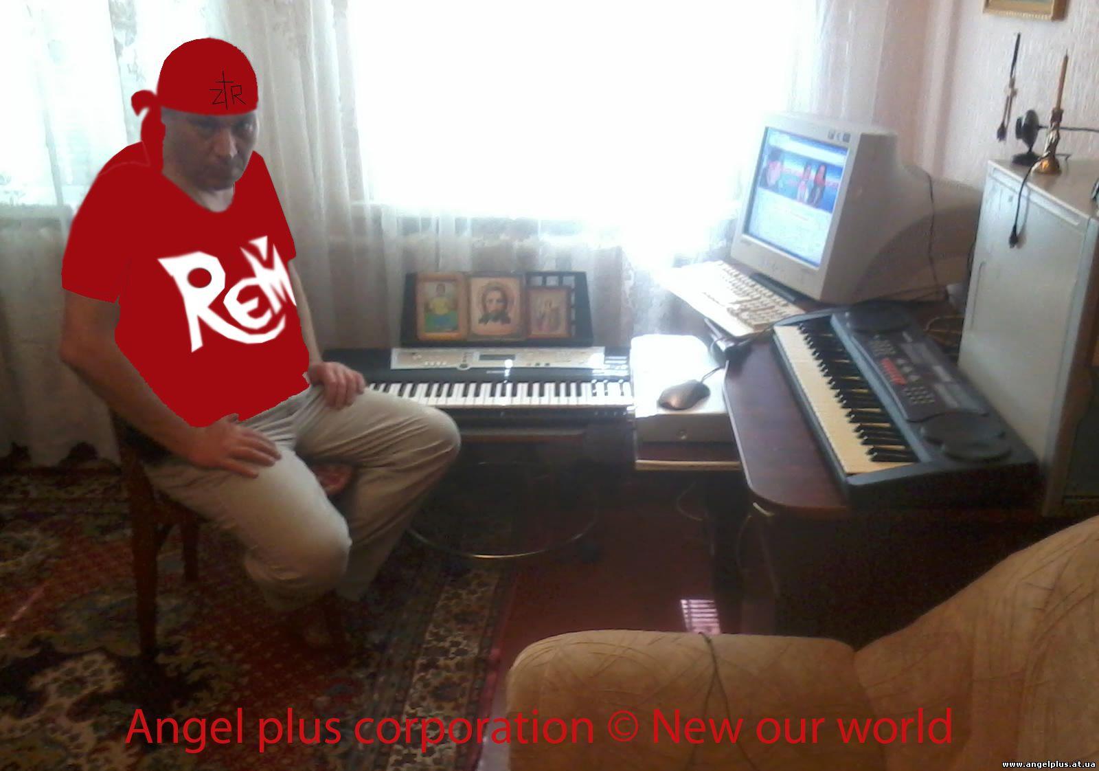 Angel Rem