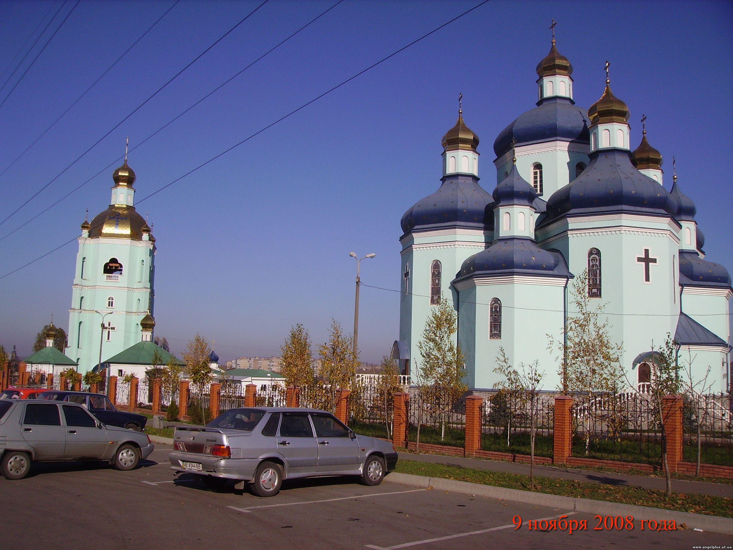 Спасо-Преображенский собор в городе Кривой Рог