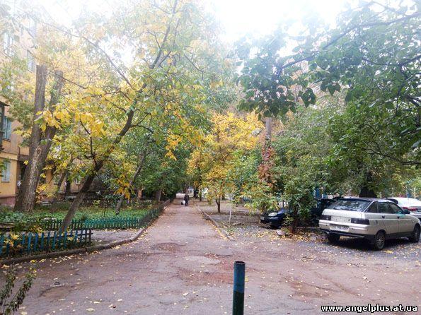 Осень в Кривом Роге